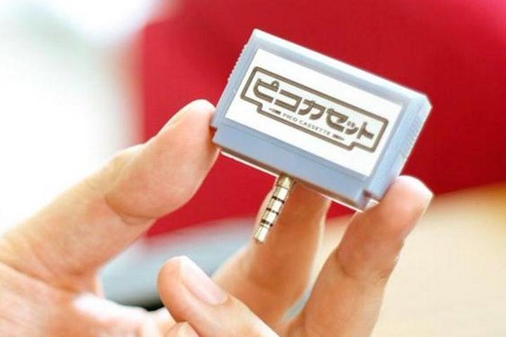 picocassette-100615832-orig.jpg